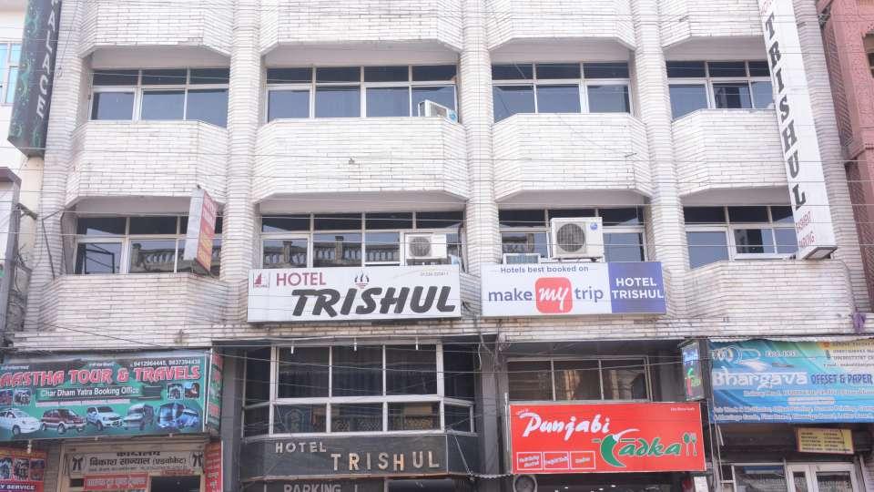 Facade at Hotel Trishul -  Budget Hotels, Har ki Pauri Hotels, Haridwar Hotels