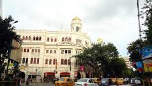 Transit Inn Hotels  Park Street Hotel Niharika Kolkata