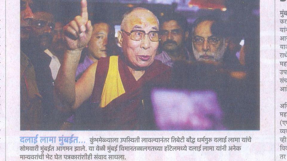 The Orchid - Five Star Ecotel Hotel Mumbai Dalai Lama at The Orchid Mumbai 3