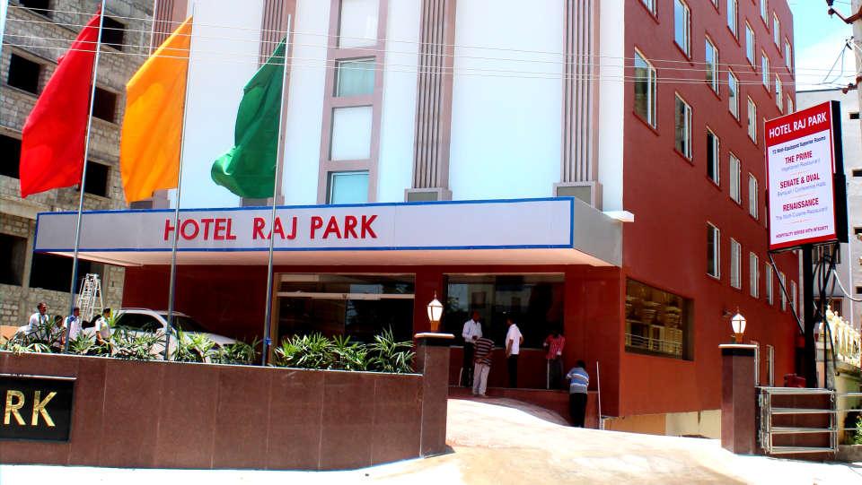 Raj Park Hotel - Tirupati Tirupati Facade Raj Park Hotel Tirupati 3