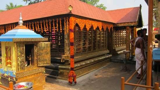 Hotel NM Royale County - Tripunithura, Kochi Kochi Kottankulangara Sri Bhagavathy Temple