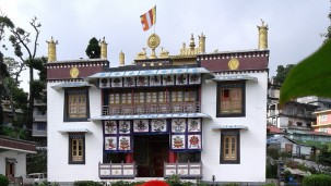 Tharpa Choling Monastery Kalimpong, Summit Hotels & Resorts