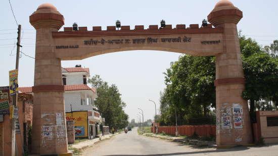 Khatkar Kalan