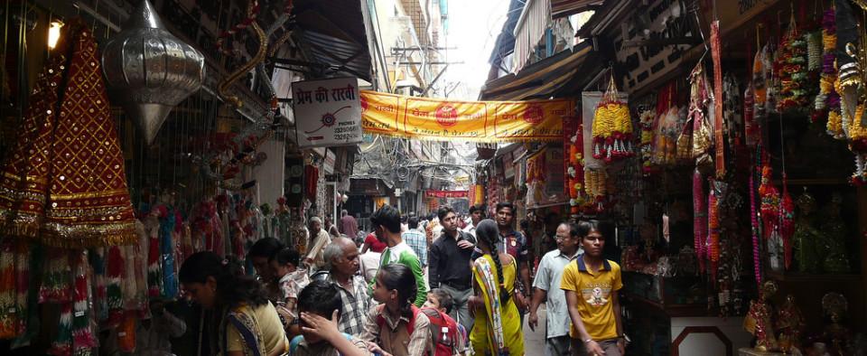 Crystal Sarovar Premeiere Kinari Bazar