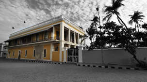 Hotel Atithi, Pondicherry Pondicherry French Consulate  Pondicherry