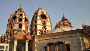 The Cosy Hotels  iskcon temple