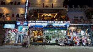 Hari Piorko New Delhi twentysix 1