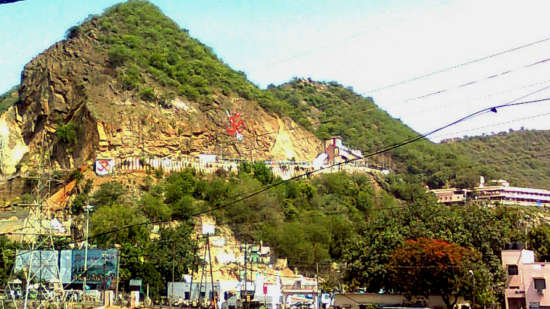 Indrakeeladri Hill Hotel Southern Grand Places To Visit in Vijayawada