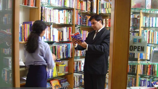 Book Store at Ramada Plaza Palm Grove, Juhu Beach, Mumbai - Best Hotels in Juhu beach Mumbai