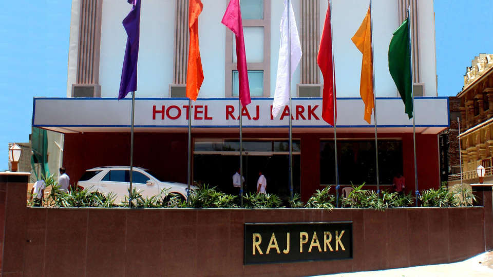 Raj Park Hotel - Tirupati Tirupati Facade Raj Park Hotel Tirupati 2