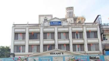Facade Hotel Kohinoor Park Prabhadevi Mumbai
