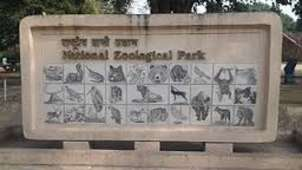 Star Hotels, Delhi  National Zoological Park