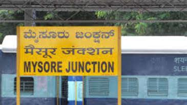 Hotel Royale Heritage, Mysore Mysore Train Hotel Royale Heritage Mysore