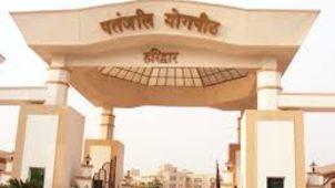 The Haveli Hari Ganga Hotel, Haridwar Haridwar Patanjali Yogpeeth Haridwar