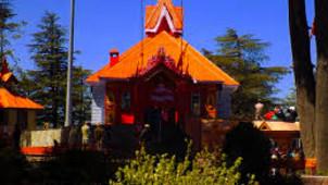 Jakhoo Summit Le Royale Hotel Shimla