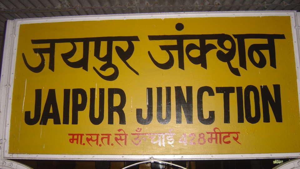 Hotel Abhiraj Palace Jaipur Jaipur Jaipur Junction Railway Station