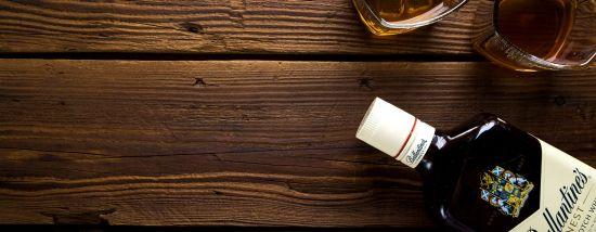 alcohol-1961542 1920