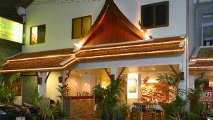 Hotel Kamala Dreams, Phuket Phuket Facade Kamala Dreams Phuket