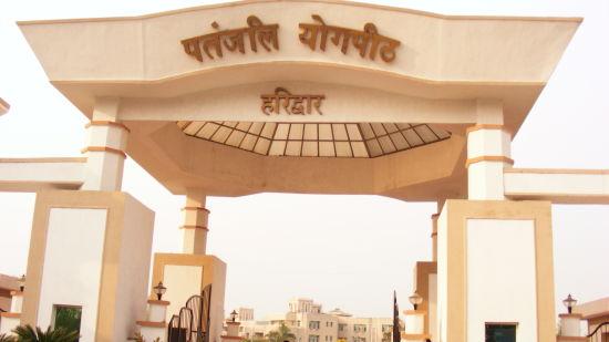 Patanjali yogpeeth entrance, Ambrosia Sarovar Portico Haridwar