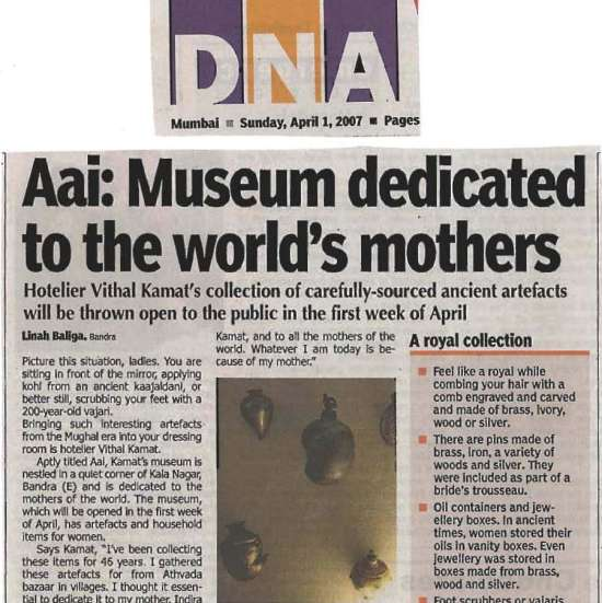 Aai Museum Dr.Vithal Kamat Orchid Hotel India