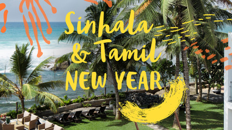 Sinhala Tamil New Year at Owl and the Pussycat hotel restaurant in Galle