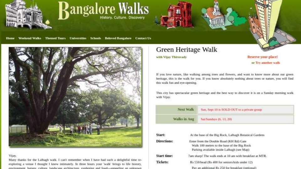 Bangalore walks - Green heritage walk, Lalbagh