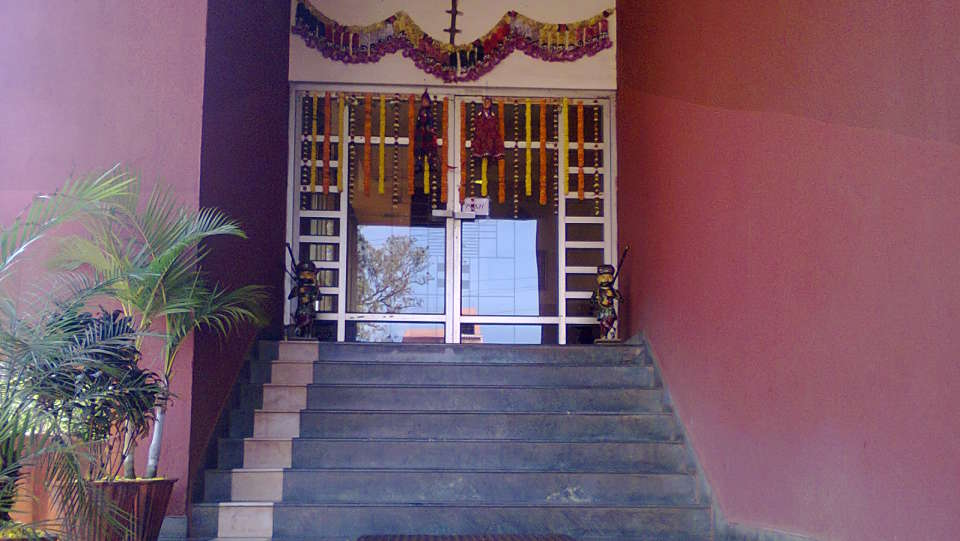 Hotel Prateek, Barbil, Odisha Keonjhar Entrance Hotel Prateek Odisha