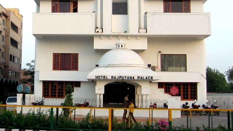 Hotel Rajputana Palace, Jodhpur Jodhpur facade hotel rajputana palace jodhpur rajasthan