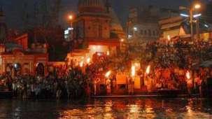 Location Haridwar
