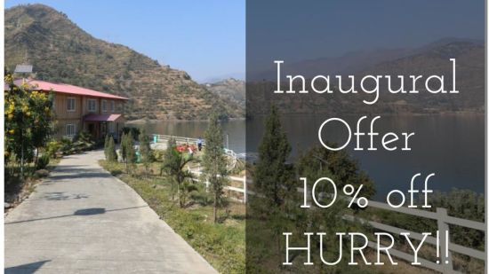 inaugural offer