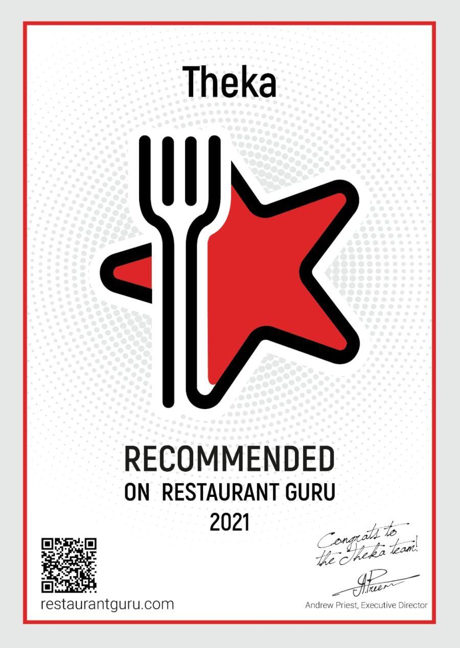Restaurant guru 1