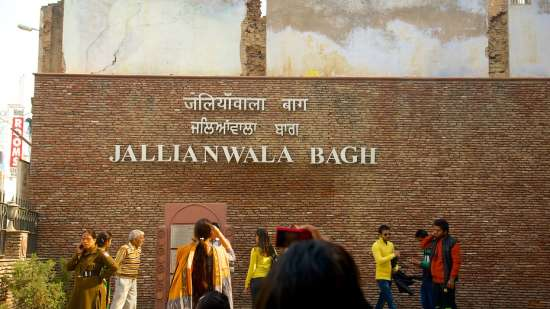 Hotel PR Residency        Amritsar Jallianwala Bagh P R Residency Amritsar