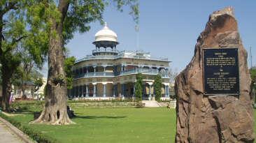 Anand Bhawan Hotel Kanha Shyam Prayagraj 1