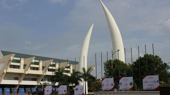 Hitex City Hyderabad