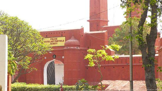 Phillaur Fort Park Plaza Ludhiana