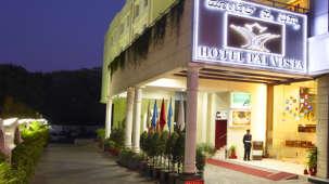 Hotel Pai Vista, Mysore Mysore Facade Hotel Pai Vista Mysore