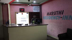 Hotel Maruthi Residency, Hyderabad  reception maruthi residency