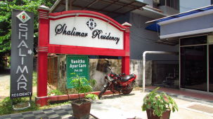 Shalimar Residency, Ernakulam, Kochi Kochi facade hotel shalimar residency ernakulam kochi 2