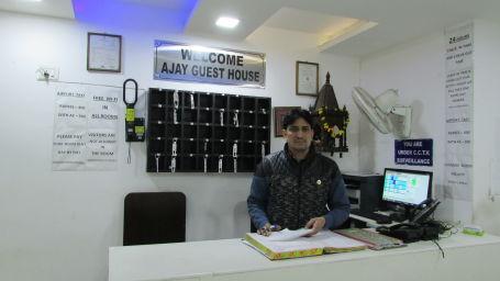 Ajay Guest House, Delhi New Delhi Reception Ajay Guest House Delhi