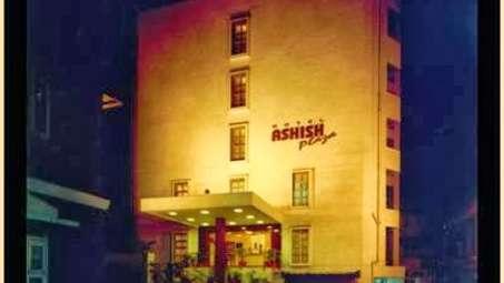 Hotel Ashish Plaza  Pune Hotel Ashish Plaza on Fergusson College Road Pune