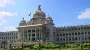 Hotel Southern Star, Bangalore Bangalore Vidhana Soudha Bangalore
