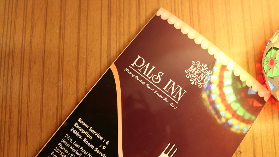 Hotel Pals Inn, Patel Nagar, New Delhi New Delhi Restaurant Hotel Pals Inn Patel Nagar New Delhi