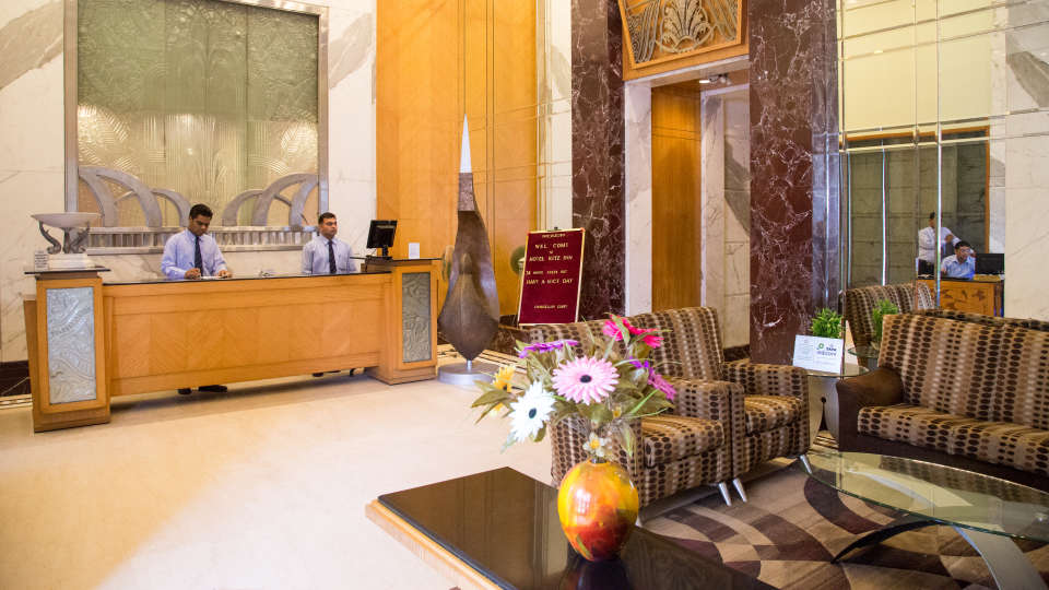 Ahmedabad hotel lobby, Lobby at our hotel in Ahmedabad, Hotel Sarovar Ahmedabad