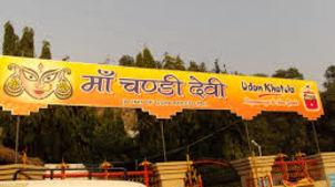 Ganga Lahari Hotel, Haridwar Haridwar Location Chandi Devi Temple in Haridwar