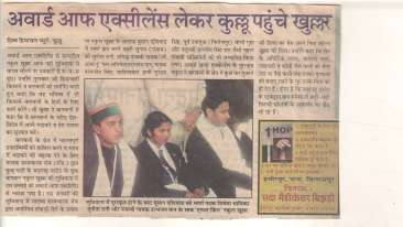 Ramgarh Heritage Villa Manali Newspaper Article