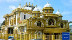 Shirdi Sai Baba Mandir Pilgrimage Centre Namchi, Summit Hotels & Resorts