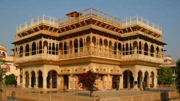 City Palace-Jaipur 1589 Hotels Upcoming Hotels