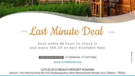 Last-Minute-Deal