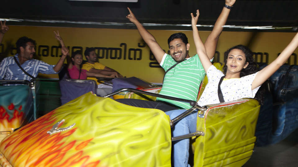 Dry Rides - Dancing Car at Wonderla Kochi Amusement Park