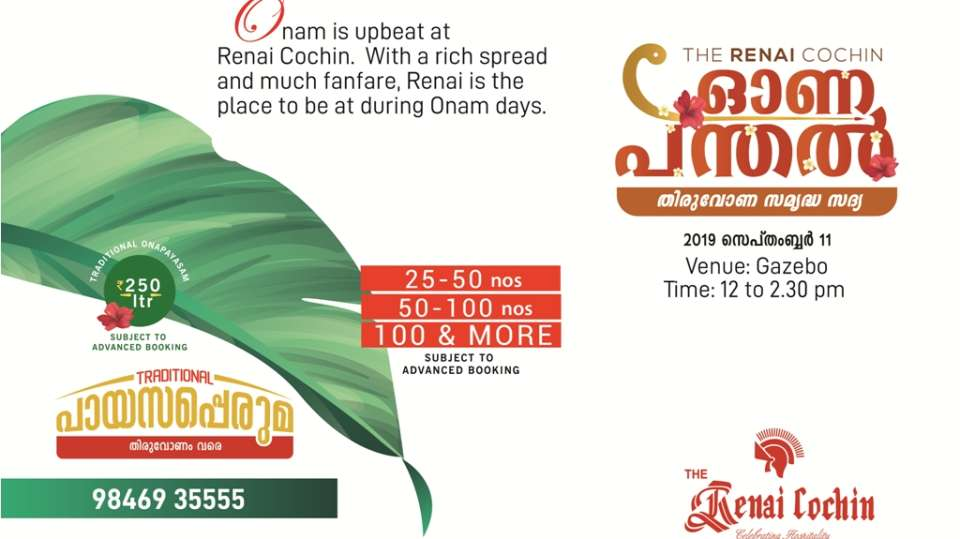 Onam Mailer final on 9th Sept 2019
